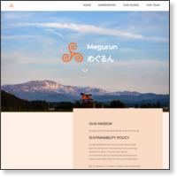 http://megurun.com/