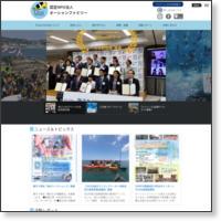 http://oceanfamily.jp/