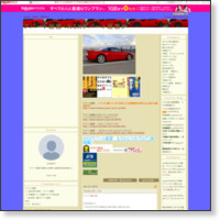 http://plaza.rakuten.co.jp/jm48222/