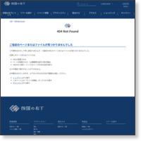 千羽海崖トレイルランニングレースは,ボランティアスタッフ募集中!! (1月 ...