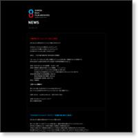 http://sumi8.com/news.html