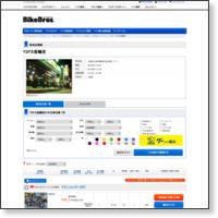 http://www.bikebros.co.jp/shopsearch/27/2440/?pref