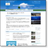 http://www.geocities.jp/broome1958/index.html