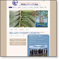 http://www.iriomote-ea.com/