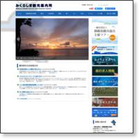 http://www.mikura-isle.com/