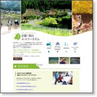 http://www.shizentairiku.com/