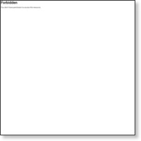 http://www.phorek.com/yakushima