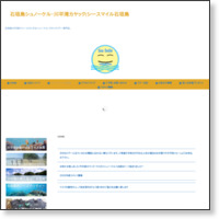 http://www.sea-smile.com/
