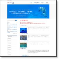 http://www.sea-tac.jp/