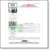 http://www2.vill.zamami.okinawa.jp/