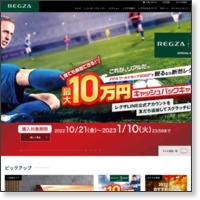 http://www.toshiba.co.jp/regza/