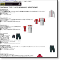 SALOMON(サロモン)2013 NEW MODEL WEAR(MEN'S) - トレイル ...