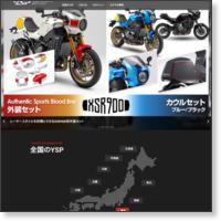 http://www.yamaha-motorcycle-sales.jp/usedmoto/
