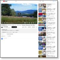 2012信越五岳トレイルランニングレース 写真集 - YouTube
