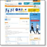 大会レポ − レポート&評価・2013八幡浜トレイルランニング(2013年)