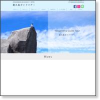 https://www.yakushimaguidetour.com/