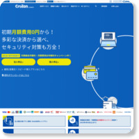 http://www.epsilon.jp/