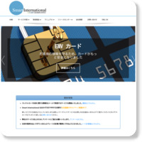 http://www.smartinternational.net/