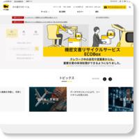 http://www.yamatofinancial.jp/