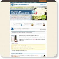 http://www.kit-manual.com/jinin/