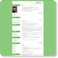 http://hanamame.blog10.fc2.com/