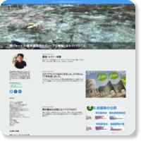 http://takayukik.exblog.jp/