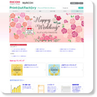 http://www.printout.jp/index.html