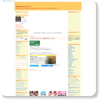 http://hoshino-soumu.blog.so-net.ne.jp/