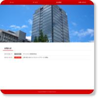 http://www.affiliatejyuku.com/