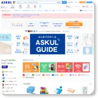 http://www.askul.co.jp/