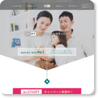 http://www.eset-smart-security.jp/