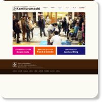 http://www.kamifuru.info/
