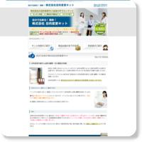 http://www.kit-manual.com/mokuteki/
