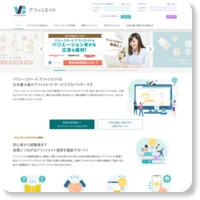 http://www.valuecommerce.ne.jp/