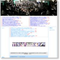 【朗報】3月9日よりAKB48「チーム8のあんた、ロケロケ!」放送再開!山口編を放送!の記事画像
