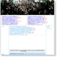 【AKB48田北香世子】らぶみが深いって何?【かよよん生誕記念Tシャツ】の記事画像