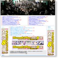 【元AKB48】大和田南那、プロレスに参戦!!!【なーにゃ】の記事画像