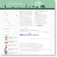 【悲報】新入社員「はい、わかりました!www」の記事画像