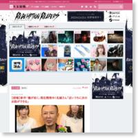 【朗報】新作『龍が如く』現在開発中!名越さん「近いうちに次のお話ができる」の記事画像