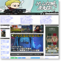 【Destiny2】高威力のスカウトライフルによるダメージを上げるべきの記事画像