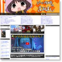 龍が如くシリーズの佐藤大輔P「WiiU版『龍が如く1&2 HD』は大失敗だった」「龍が如く風の『シティーハンター』は作れるかどうか」の記事画像