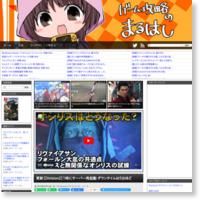 更新【Division2】1時にサーバー再起動 ダウンタイムは5分ほどの記事画像