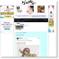 「からくりサーカス」アニメ化正式発表!藤田和日郎氏「ずんべらぼうに、嬉しいです!」の記事画像