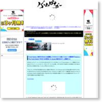 『シャドウ オブ トゥームレイダー』日本時間3/15(木)22時に正式発表か?今度はPS4/XB1/PC同発っぽいが・・・の記事画像