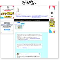 「タピオカ女子と撮り鉄は同レベル?」東京タピオカランド「トイレなし」の理由とは・・・の記事画像