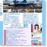 海自の7隻目のイージス艦(27DDG)が30日に進水、2020年に就役…日米共同の新型迎撃ミサイル「SM3ブロック2A」を搭載!の記事画像