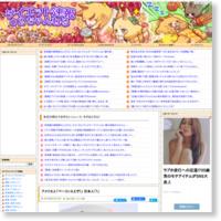 アメリカ人「ベーコンええぞ!」 日本人「!」の記事画像