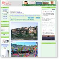 【画像】 インドネシアの村、300万円かけて村中をカラフルに塗る→観光客殺到の記事画像