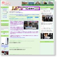 東名高速事故の石橋容疑者、なんと当たり屋もしていた 事故も年2回ペースの記事画像