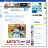 姫路のタクシー運転手、強盗を諭し一緒に食事 → 犯人が自首の記事画像